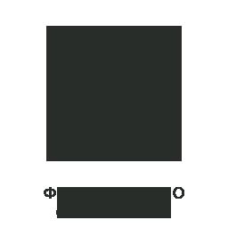Винт 2572-156-16