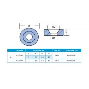 Анод алюминиевый  Tohatsu / Nissan  369-60218-1
