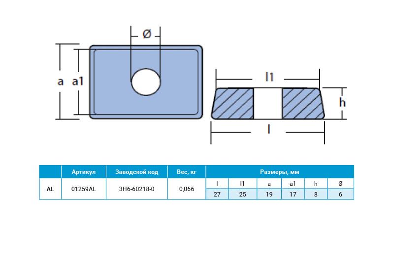 Анод алюминиевый  Tohatsu / Nissan  3H6-60218-0