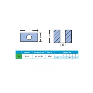Анод цинковый  Tohatsu / Nissan  3B7-60218-1