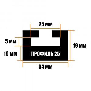 Склиз Yamaha (черный) 25 профиль