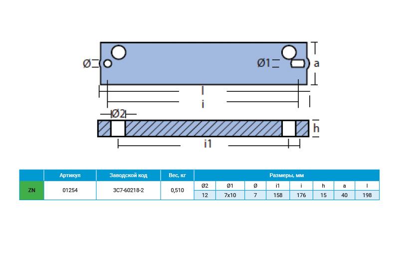 Анод цинковый  Tohatsu / Nissan  3C7-60218-2