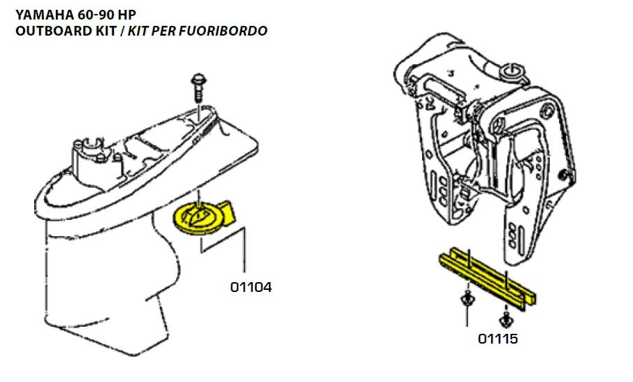 Комплект алюминиевых анодов Yamaha 60-90 л.с.