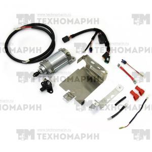 Установочный комплект элетростартера BRP SM-01332