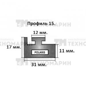 Склиз Polaris (белый) 11 (15) профиль 211-56-85