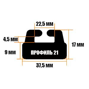 Склиз BRP (черный) 21 профиль