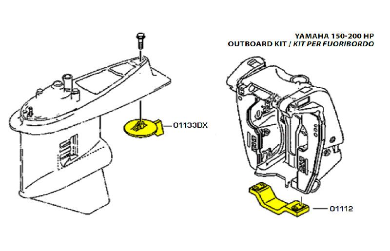 Комплект алюминиевых анодов Yamaha 150-225 л.с.