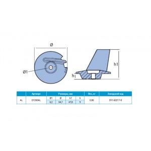 Анод алюминиевый  Tohatsu / Nissan  3V1-60217-0