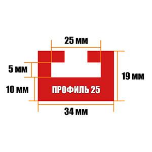 Склиз Yamaha  (красный) 25 профиль
