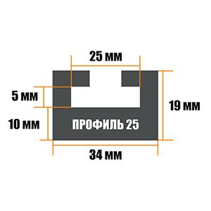 Склиз Yamaha (графитовый) 25 профиль